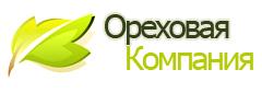 Ореховая Компания Санкт-Петербург